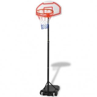 vidaXL Mobiler Basketballkorb 210 cm