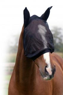 QHP Fliegenschutzmaske mit Ohren fein Fliegenschutz Kopf schwarz diverse Größen