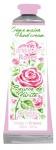 La Savonnerie De Nyons Handcreme Crème Mains Aquarelle Jardin Des Roses