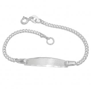 Schildarmband für Kinder 2mm Panzerkette Gravurplatte 23x5mm matt diamantiert Silber 925 14cm