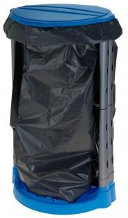 Müllsackständer mit Deckel bis 120 Liter