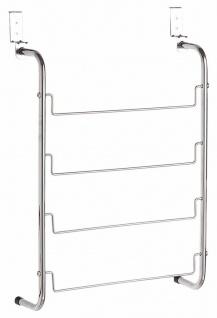 Türhandtuchhalter, Metall verchromt, ca. 44 x 12, 5 x 66, 5 cm