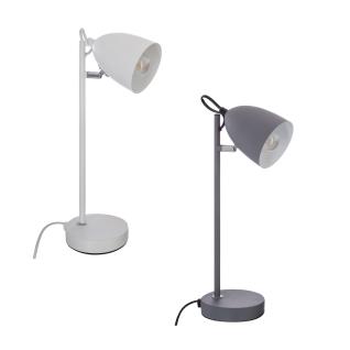 Schreibtischlampe aus Metall, neigbar, schlichtes modernes Design (matt) Blau - Atmosphera