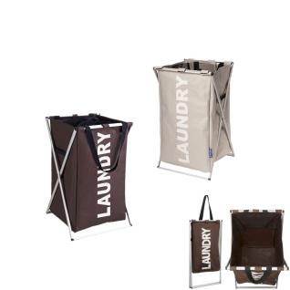Wäschesammler Uno - Wäschekorb, Fassungsvermögen 52 L, 100 % Polyester, 35 x 57 x 38 cm