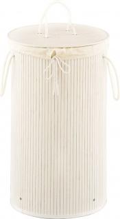 Wäschekorb aus Bambus, 55 Liter, ZELLER - Vorschau 3