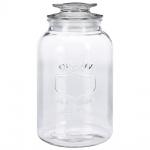 Vorratsdose Keksdose Glasdose mit Deckel 1, 8L Ø12x22cm