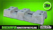 Bauzaunfuß / Mobilzaunfuß Kunststoffrecycling 16 kg