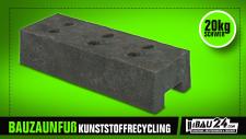 Bauzaunfuß / Mobilzaunfuß Kunststoffrecycling 22 kg