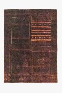 Gabbeh Teppich - Loribaft - 237 x 169 cm - mehrfarbig