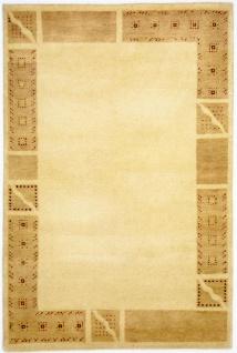 Gabbeh Teppich - Loribaft - 183 x 119 cm - beige