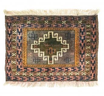 Afghan Teppich - 64 x 47 cm - mehrfarbig
