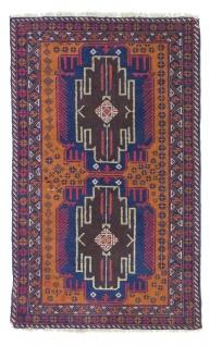 Belutsch Teppich - 139 x 80 cm - orange