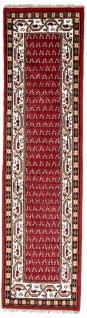 Orient Teppich Schurwolle Durchgemustert Designer Weich Allergikerfreundlich