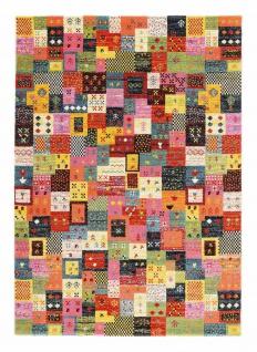 Morgenland Designer Teppich - Lucca - rechteckig