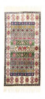 Seidenteppich - Kayseri - 200 x 104 cm - mehrfarbig