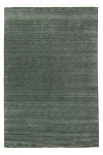 Teppich Morgenland Gabbeh Loribaft Quadrat Flauschig Einfarbig Uni Handarbeit