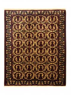Afghan Teppich - 198 x 150 cm - dunkelrot