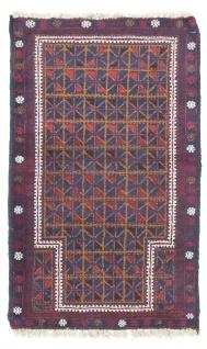 Belutsch Teppich - 137 x 84 cm - braun