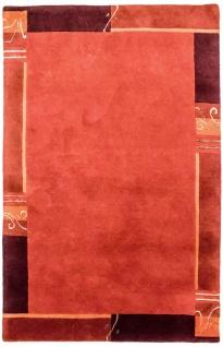 Nepal Teppich - 190 x 120 cm - rost