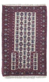 Belutsch Teppich - 136 x 81 cm - beige
