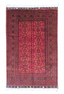 Afghan Teppich - Kunduz - 299 x 200 cm - rot