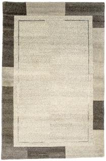 Nepal Teppich - 180 x 119 cm - beige