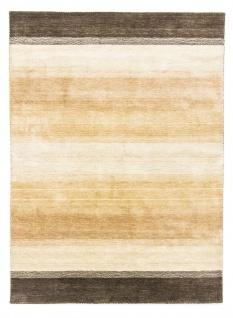 Gabbeh Teppich - Softy - 200 x 150 cm - beige