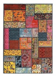 Morgenland Designer Teppich - Exotic - rechteckig
