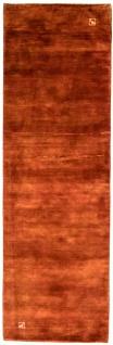 Läufer Loribaft - 246 x 78 cm - rost