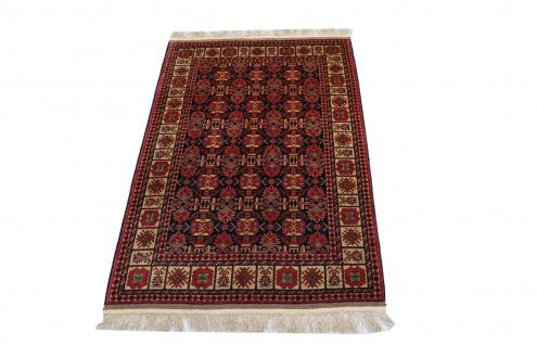 Afghan Teppich - 182 x 121 cm - rot