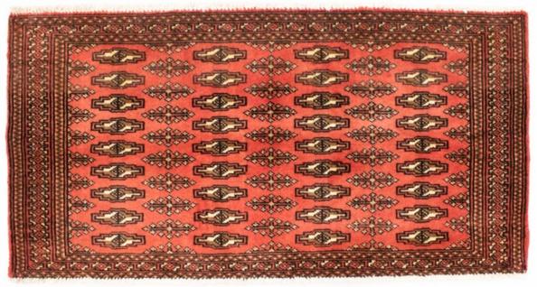 Turkaman Teppich - 100 x 50 cm - rost