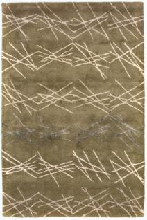 Designer Teppich - 182 x 122 cm - grün