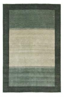 Gabbeh Teppich - Softy - 300 x 200 cm - mehrfarbig