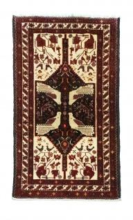 Belutsch Teppich - 183 x 95 cm - beige
