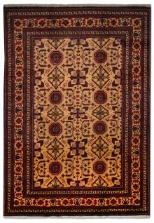 Afghan Teppich - Hatschlu - 290 x 202 cm - gelb