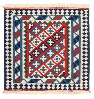 Morgenland Kelim Teppich - Oriental quadratisch - 100 x 100 cm - blau