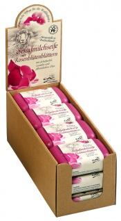 """Schafsmilchseife mit Rosenblütenblättern """" pink """""""