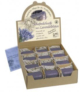 Schafsmilchseife mit Lavendelblüten