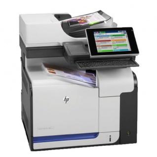 HP Laserjet 500 color MFP M575c, gebrauchtes Multifunktionsgerät