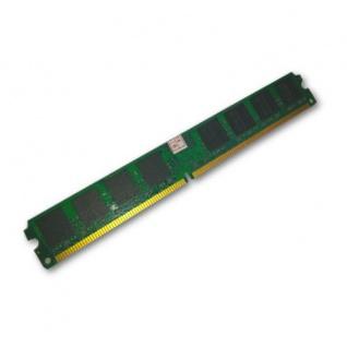 DDR2 LO-DIMM 1GB 8bit 667MHz full compatible NEU - 1 Stück