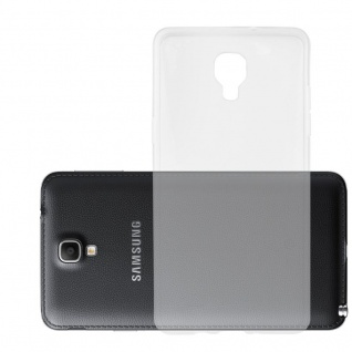 Cadorabo - TPU Ultra Slim Silikon Hülle für Samsung Galaxy MEGA 2 - Case Cover Schutzhülle Bumper in VOLL-TRANSPARENT