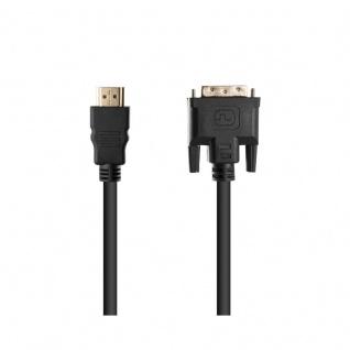 Cadorabo - 5, 0m HQ HDMI zu DVI Kabel High Speed - 3D Ready - HDMI auf DVI Adapterkabel [5 Meter] mit vergoldeten Anschlüssen in SCHWARZ