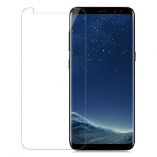 Cadorabo Panzer Folie für Samsung Galaxy S8 Schutzfolie in KRISTALL KLAR Gehärtetes (Tempered) Display-Schutzglas in 9H Härte mit 3D Touch Kompatibilität