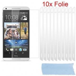 Cadorabo Displayschutzfolien für HTC DESIRE 816 - Schutzfolien in HIGH CLEAR ? 10 Stück hochtransparenter Schutzfolien gegen Staub, Schmutz und Kratzer