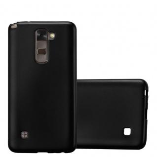 Cadorabo Hülle für LG Stylus 2 in METALLIC SCHWARZ - Handyhülle aus flexiblem TPU Silikon - Silikonhülle Schutzhülle Ultra Slim Soft Back Cover Case Bumper