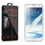 Cadorabo Panzer Folie für Samsung Galaxy NOTE 2 - Schutzfolie in KRISTALL KLAR - Gehärtetes (Tempered) Display-Schutzglas in 9H Härte mit 3D Touch Glas Kompatibilität