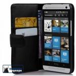 Cadorabo Hülle für HTC ONE M7 (1. Gen.) - Hülle in KAVIAR SCHWARZ - Handyhülle mit Kartenfach aus glattem Kunstleder - Case Cover Schutzhülle Etui Tasche Book Klapp Style
