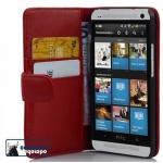 Cadorabo Hülle für HTC ONE M7 (1. Gen.) - Hülle in CHILI ROT - Handyhülle mit Kartenfach aus glattem Kunstleder - Case Cover Schutzhülle Etui Tasche Book Klapp Style