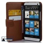 Cadorabo Hülle für HTC ONE M7 (1. Gen.) - Hülle in KAKAO BRAUN ? Handyhülle mit Kartenfach aus glattem Kunstleder - Case Cover Schutzhülle Etui Tasche Book Klapp Style