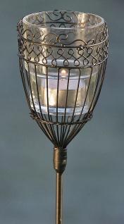 Gartenstab Windlicht MAJA Metall Gartenstecker Stab Laterne Vintage 94 cm
